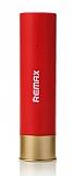 Remax RPL-18 2500 mah Powerbank Kırmızı Yedek Batarya