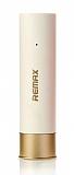 Remax RPL-18 2500 mah Powerbank Beyaz Yedek Batarya