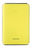 Remax Tiger 5000 mAh Powerbank Sarı Yedek Batarya
