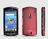 Rock Sony Ericsson Xperia Neo V NakedShell Bordo Rubber Kılıf