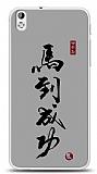 HTC Desire 816 Chinese Gray Kılıf