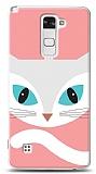 LG Stylus 2 Big Face Cat Kılıf