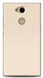 Sony Xperia L2 Tam Kenar Koruma Gold Rubber Kılıf