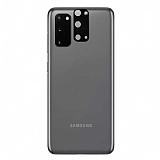 Samsung Galaxy S20 3D Cam Kamera Koruyucu