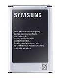 Samsung N7500 Galaxy Note 3 Neo Orjinal Batarya