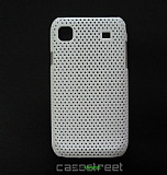 Samsung i9000 Galaxy S Beyaz Delikli K�l�f