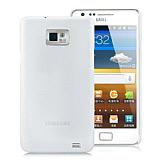 Samsung i9100 Galaxy S2 Ultra �nce �effaf Beyaz K�l�f