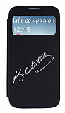 Samsung i9500 Galaxy S4 Pencereli �nce Kapakl� Atat�rk �mzal� Siyah K�l�f
