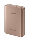 Samsung Orjinal 10.200 mAh Type-C Girişli Gold Powerbank