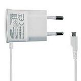 Samsung Orjinal Micro USB Seyahat �arj Aleti