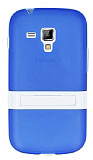 Samsung S7562 / S7560 / S7580 Standl� Mavi Silikon K�l�f