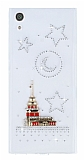 Sony Xperia XA1 Taşlı Kız Kulesi Şeffaf Silikon Kılıf
