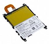 Sony Xperia Z1 Orjinal Batarya