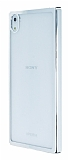Sony Xperia Z5 Silver Kenarl� �effaf Rubber K�l�f