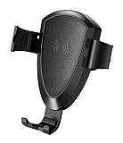 Totu Design Star Shield Wireless Şarj Özellikli Siyah Araç Tutucu