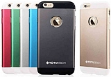 Totu Design Knight iPhone 6 Plus / 6S Plus Metal Siyah Kılıf