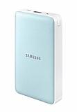 Universal Samsung Orjinal USB 11.300 mAh Powerbank Mavi Yedek Batarya