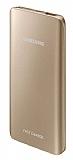 Samsung Orjinal Powerbank Gold Yedek Batarya 5200 mAh