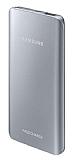 Samsung Orjinal Powerbank Silver Yedek Batarya 5200 mAh