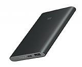 Xiaomi Mi Pro 10000 mAh Type-C Gri Powerbank Yedek Batarya
