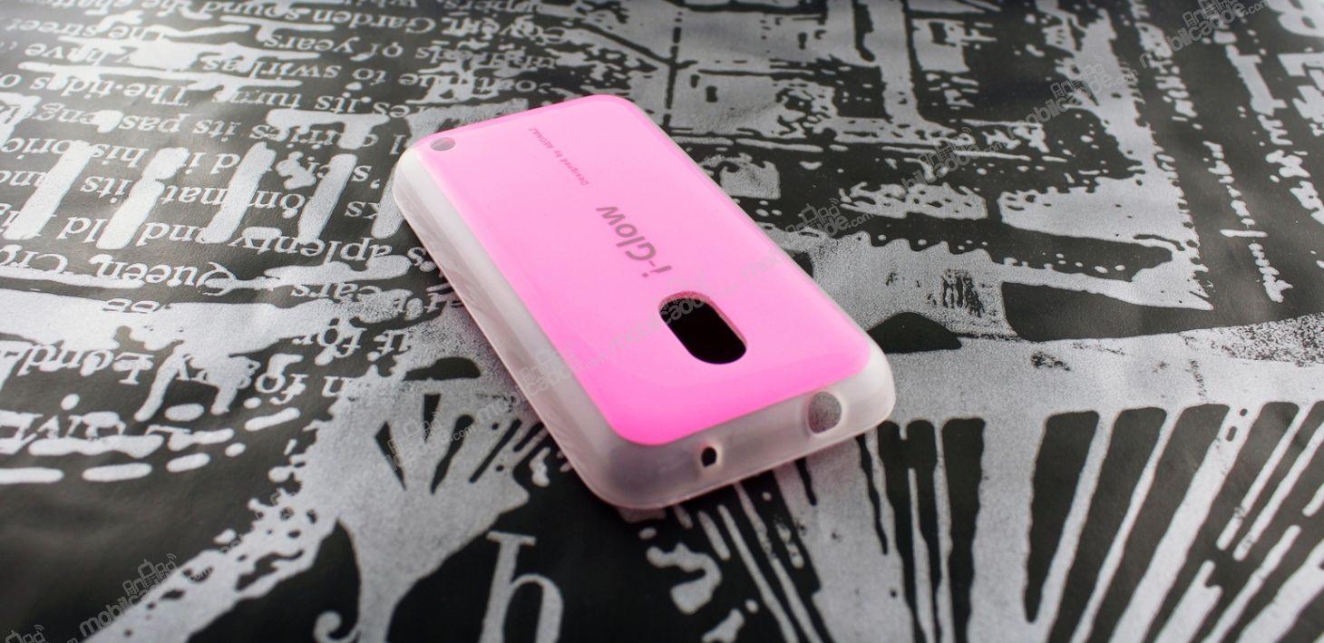 I Glow Nokia Lumia 620 Ak Pembe Silikon Klf Stoktan Teslim Magenta Resim 1