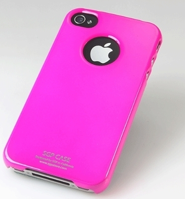 how long is an iphone 4 iphone 4 moda paketi 220 cretsiz kargo mobilcadde 2681
