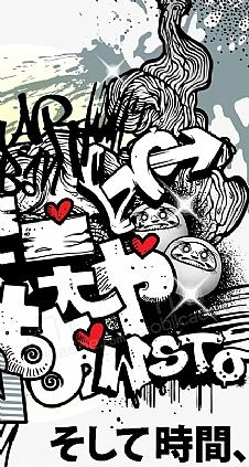 grafitti-4