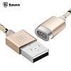 Baseus Micro USB Manyetik Dayanıklı Gold Data Kablosu 1m - Resim 1