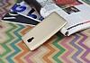 Casper Via A1 Plus Mat Gold Silikon Kılıf - Resim 2