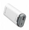 Cellular Line 5200 mAh 2017 Powerbank Beyaz Yedek Batarya - Resim 1