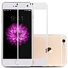 Dafoni iPhone 6 / 6S Curve Darbe Emici Beyaz Ekran Koruyucu Film - Resim 8