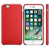 Dafoni Orjinal Series iPhone 6 / 6S Kırmızı Silikon Kılıf - Resim 1