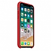 Dafoni Orjinal Series iPhone X Kırmızı Silikon Kılıf - Resim 1