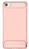 Dafoni Slim Frost iPhone 7 Ultra Koruma Pembe Kılıf - Resim 2