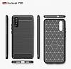 Eiroo Carbon Shield Huawei P20 Ultra Koruma Dark Silver Kılıf - Resim 3