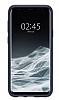 Eiroo Efficient Samsung Galaxy S9 Plus Silver Kenarlı Ultra Koruma Kılıf - Resim 2