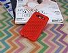 Eiroo Honeycomb Samsung Galaxy J5 Kırmızı Silikon Kılıf - Resim 1