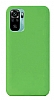 Eiroo Lansman Xiaomi Redmi Note 10S Yeşil Silikon Kılıf
