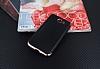 Eiroo Matte Fit General Mobile GM6 Rose Gold Kenarlı Siyah Silikon Kılıf - Resim 1