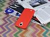 Samsung Galaxy i9500 S4 Deri Desenli Ultra İnce Kırmızı Silikon Kılıf - Resim 2