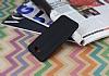 General Mobile GM6 Deri Desenli Ultra İnce Siyah Silikon Kılıf - Resim 2