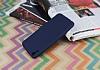 HTC Desire 820 Mat Lacivert Silikon Kılıf - Resim 1
