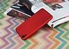HTC Desire 826 Mat Kırmızı Silikon Kılıf - Resim 2
