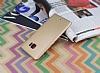 HTC U Ultra Tam Kenar Koruma Gold Rubber Kılıf - Resim 2