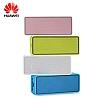 Huawei Honor AM10S Orjinal Mavi Bluetooth Hoparlör - Resim 4