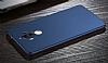 Huawei Mate 9 Tam Kenar Koruma Lacivert Rubber Kılıf - Resim 4