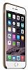 iPhone 6 Plus / 6S Plus Orjinal Kahverengi Deri Kılıf - Resim 3