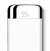 Joyroom 10000 mAh Powerbank Silver Yedek Batarya - Resim 3