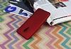 Lenovo ZUK Z2 Pro Mat Kırmızı Silikon Kılıf - Resim 2