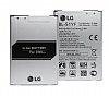 LG G4 Orijinal Batarya - Resim 1